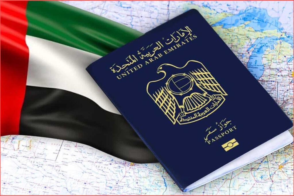 جواز سفرك